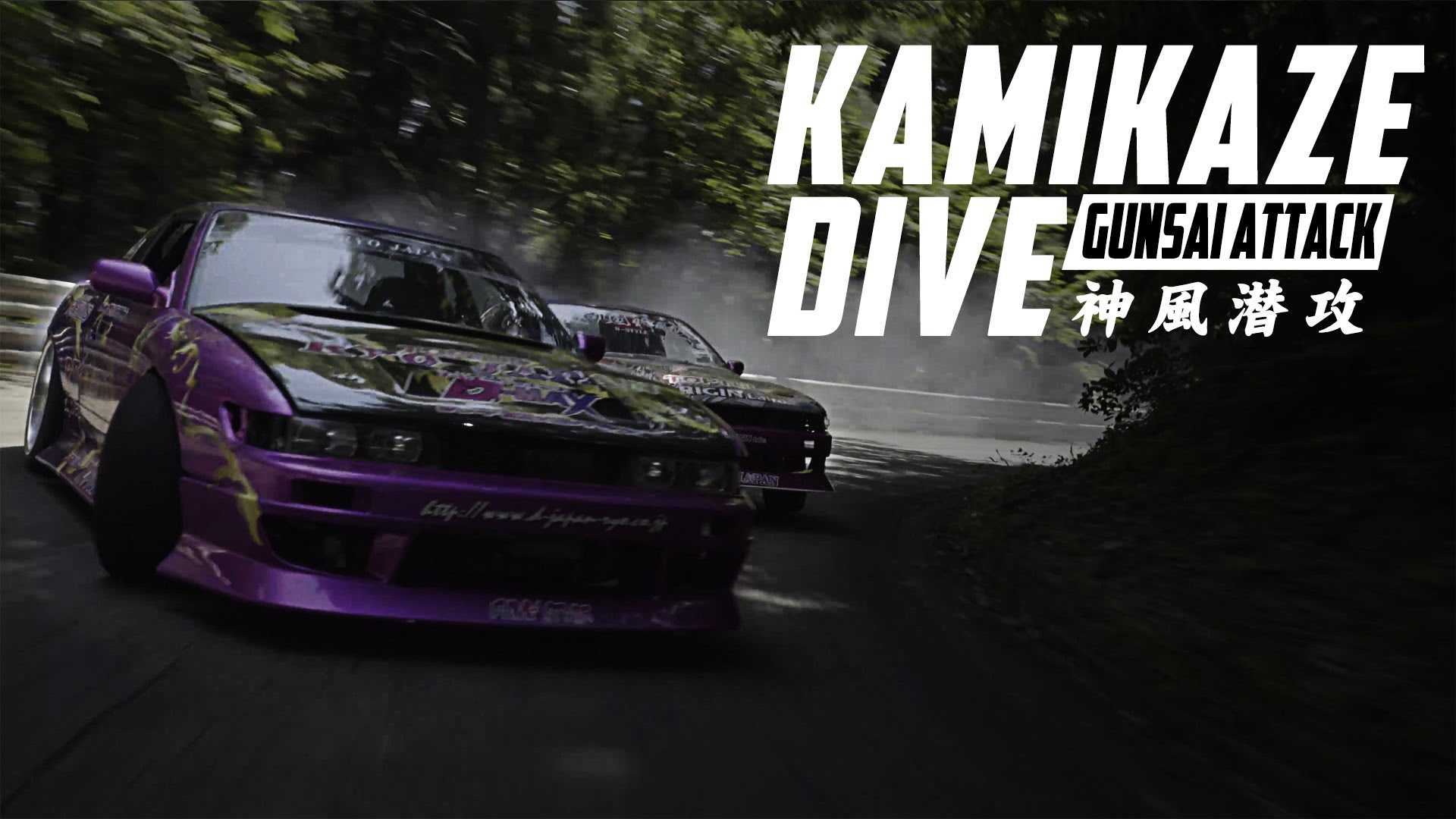 This Video of Japanese Mountain Drifting Proves We Have No Driving Skills